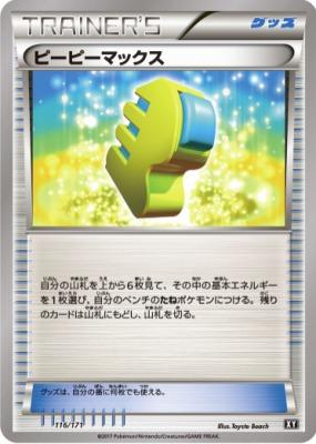 f:id:shirohatakawaki:20180404210047j:plain