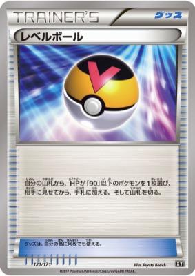 f:id:shirohatakawaki:20180404210057j:plain