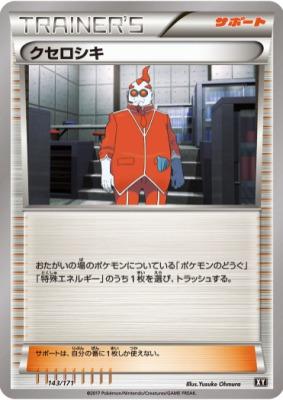 f:id:shirohatakawaki:20180404210137j:plain