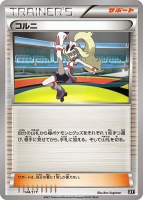 f:id:shirohatakawaki:20180404210146j:plain