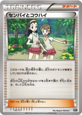 f:id:shirohatakawaki:20180404210158j:plain