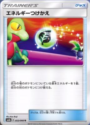 f:id:shirohatakawaki:20180415212142j:plain