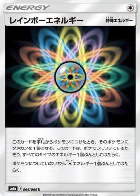 f:id:shirohatakawaki:20180420232236j:plain