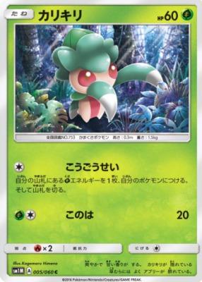 f:id:shirohatakawaki:20180425140748j:plain