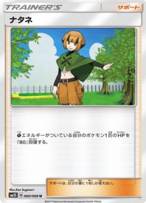 f:id:shirohatakawaki:20180425141443j:plain