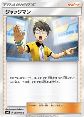 f:id:shirohatakawaki:20180425150140j:plain