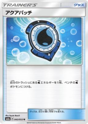 f:id:shirohatakawaki:20180425153625j:plain
