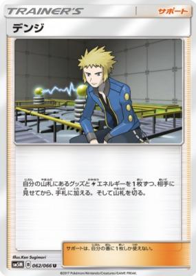 f:id:shirohatakawaki:20180425160040j:plain