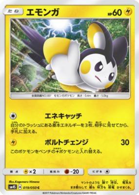 f:id:shirohatakawaki:20180425160602j:plain