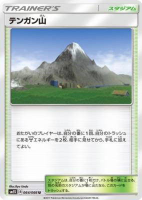 f:id:shirohatakawaki:20180425175019j:plain