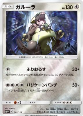 f:id:shirohatakawaki:20180425175959j:plain