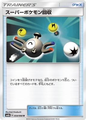 f:id:shirohatakawaki:20180426154755j:plain