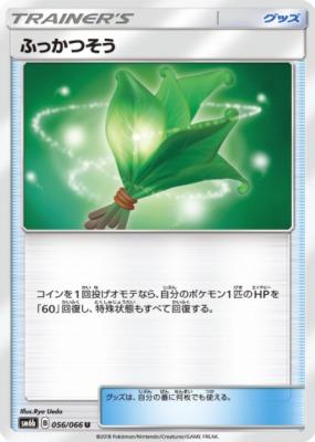 f:id:shirohatakawaki:20180426155001j:plain