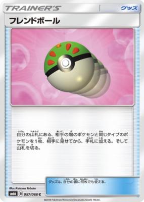 f:id:shirohatakawaki:20180426155105j:plain