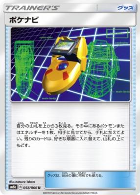 f:id:shirohatakawaki:20180426155321j:plain