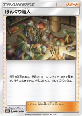 f:id:shirohatakawaki:20180426155534j:plain