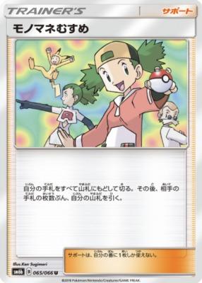 f:id:shirohatakawaki:20180426155814j:plain