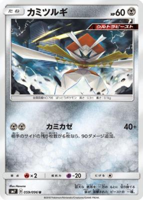 f:id:shirohatakawaki:20180515140521j:plain