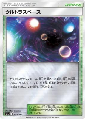 f:id:shirohatakawaki:20180515155931j:plain