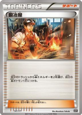 f:id:shirohatakawaki:20180518151026j:plain