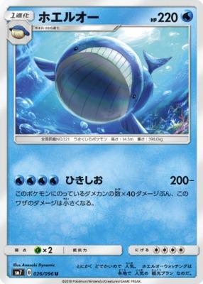 f:id:shirohatakawaki:20180526115632j:plain