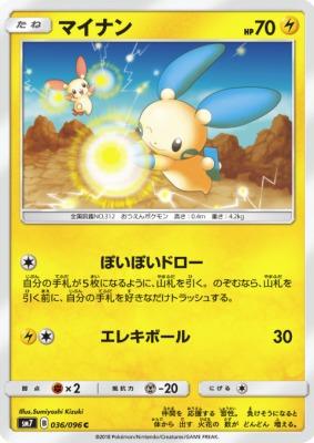 f:id:shirohatakawaki:20180527111506j:plain