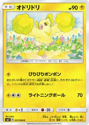 f:id:shirohatakawaki:20180527112154j:plain