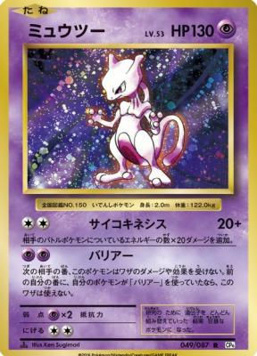 f:id:shirohatakawaki:20180527142733j:plain
