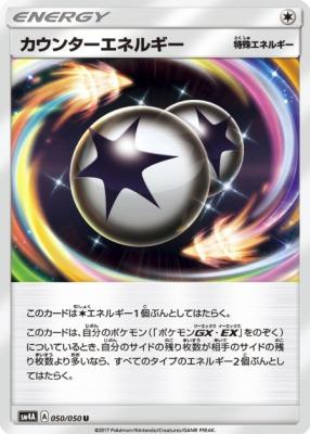 f:id:shirohatakawaki:20180527151601j:plain