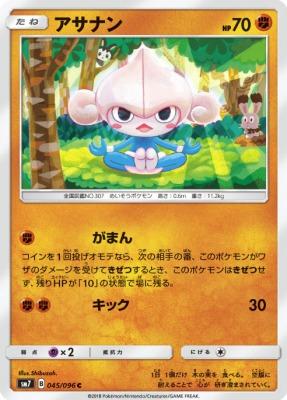 f:id:shirohatakawaki:20180528143702j:plain