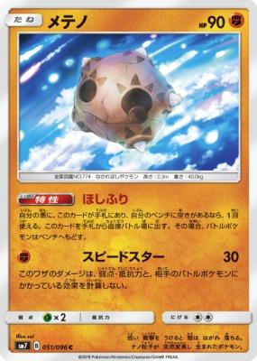 f:id:shirohatakawaki:20180528143955j:plain