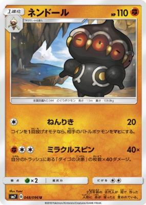f:id:shirohatakawaki:20180528144305j:plain