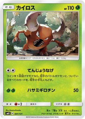 f:id:shirohatakawaki:20180617133017j:plain