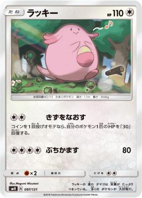 f:id:shirohatakawaki:20180617133026j:plain