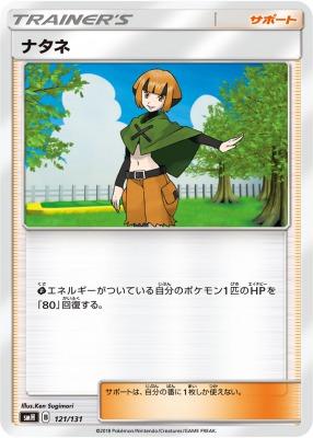 f:id:shirohatakawaki:20180617133034j:plain
