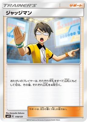 f:id:shirohatakawaki:20180617143734j:plain