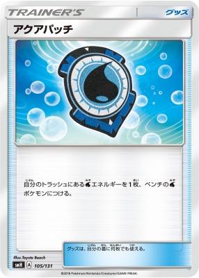 f:id:shirohatakawaki:20180617150416j:plain