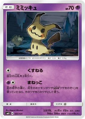 f:id:shirohatakawaki:20180617155314j:plain