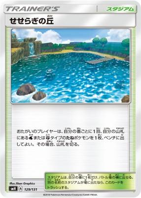 f:id:shirohatakawaki:20180617160836j:plain
