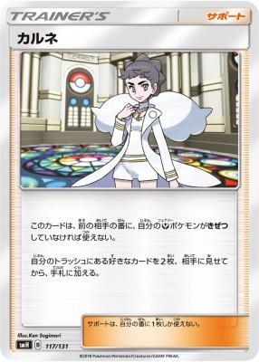 f:id:shirohatakawaki:20180617164328j:plain
