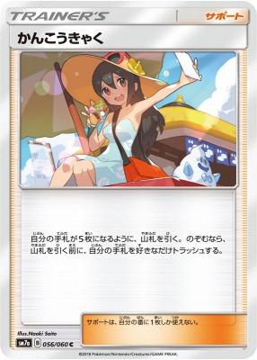 f:id:shirohatakawaki:20180620192730j:plain