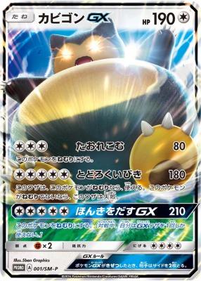 f:id:shirohatakawaki:20180704100407j:plain