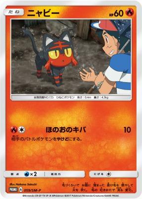 f:id:shirohatakawaki:20180704151424j:plain