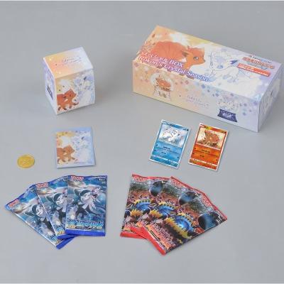 スペシャルBOX Rokon's Crystal Season