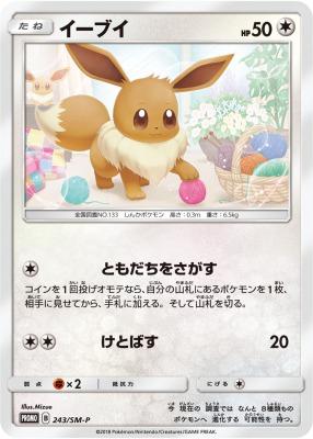 f:id:shirohatakawaki:20180713210810j:plain