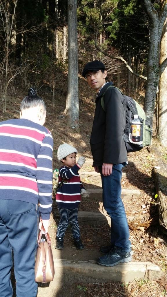 f:id:shirohatodo:20171230214423j:plain