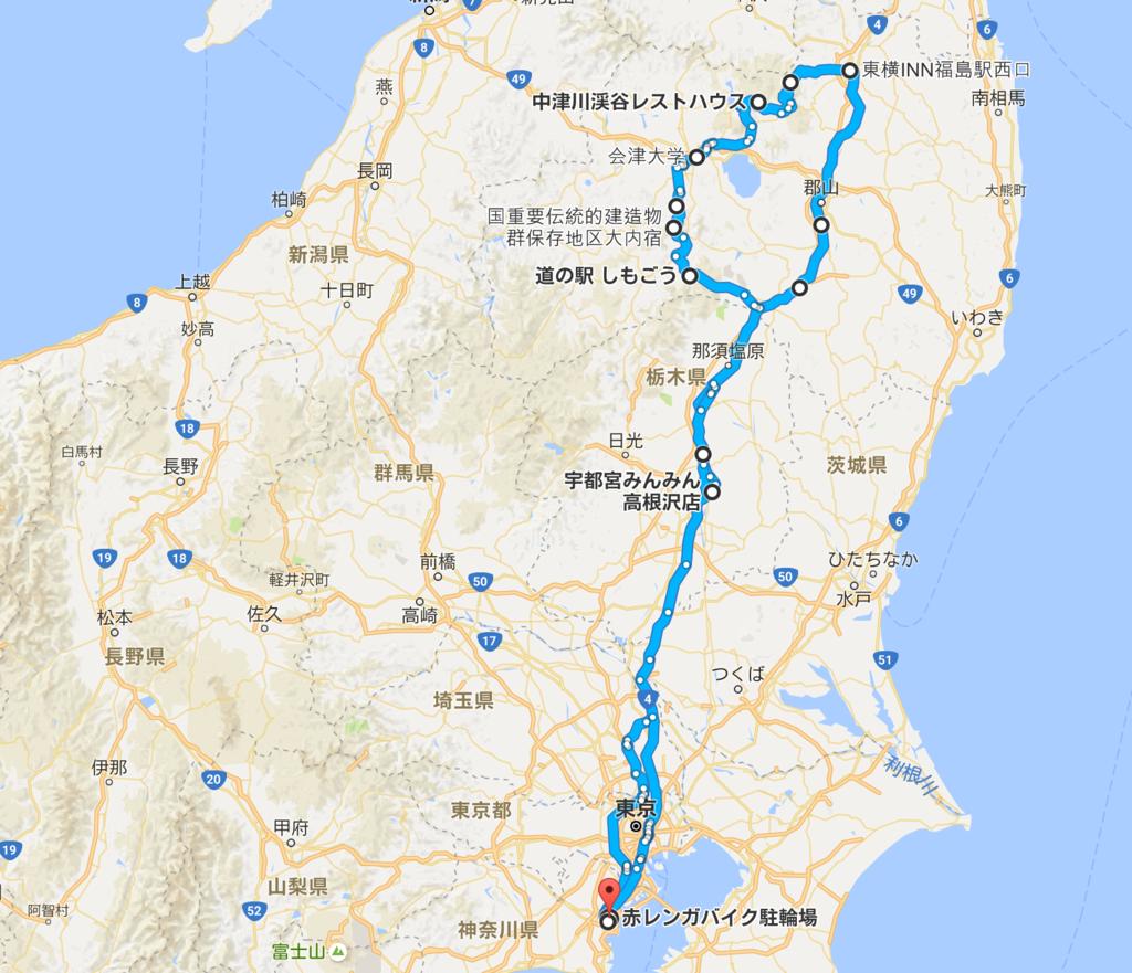 f:id:shirohatu:20160925215134p:plain