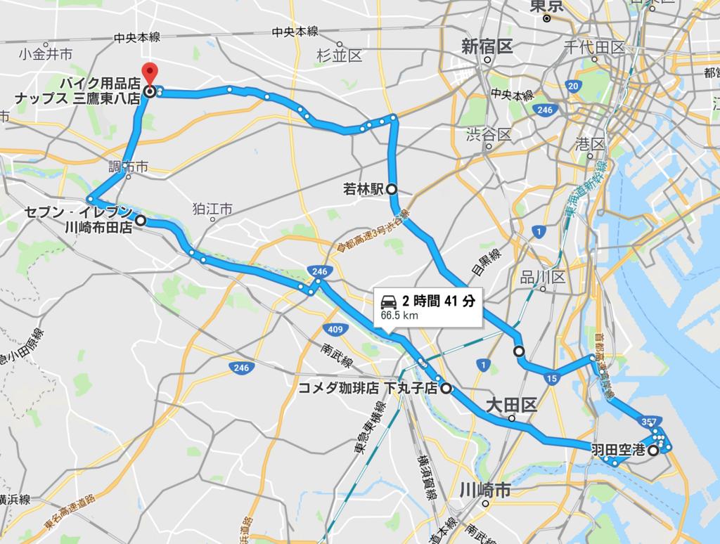 f:id:shirohatu:20180819001444p:plain