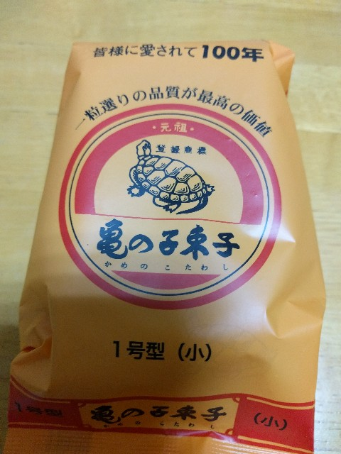 f:id:shiroi-kobuta:20170227194454j:image