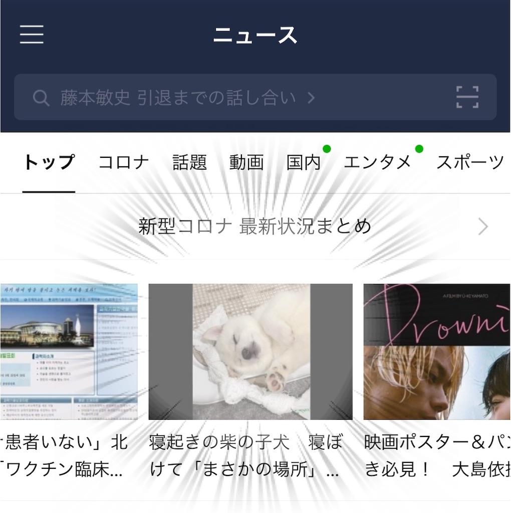 f:id:shiroi_okome:20200721010033j:image